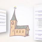 Gezeichnete Kirche