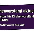 Header: Kirchenvorstand aktuell. Newsletter für Kirchenvorstände in der EKHN